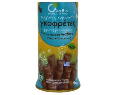 Γκοφρέτες γεμιστές με σοκολάτα (Πουράκια) Vegan Όλα Bio 140gr