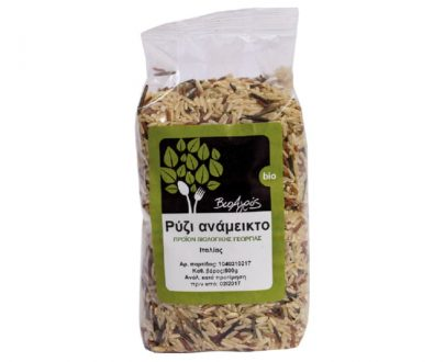 Ρύζι Ανάμεικτο 500gr ΒιοΑγρός