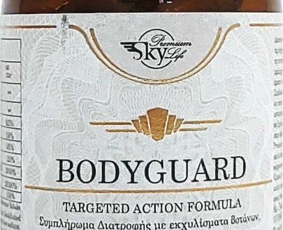 Sky premium bodyguard
